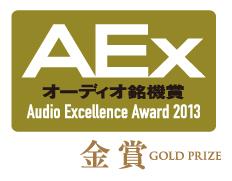 AUDIO EXCELLENCE AWARD 2013
