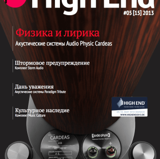 PRO HIGH END 15