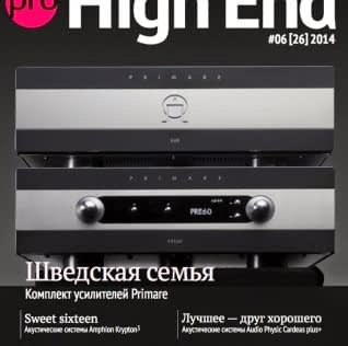 PRO HIGH END 26