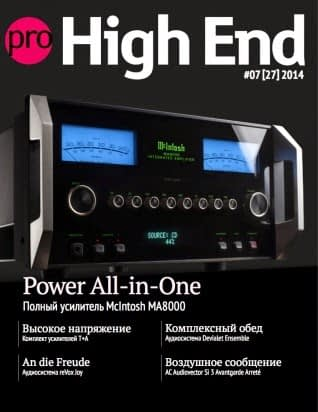 PRO HIGH END 27